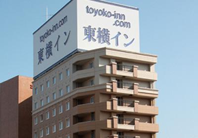 TOYOKO INN TOKUSHIMA EKIMAE