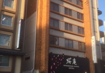 B KYOTO SANJO HOTEL